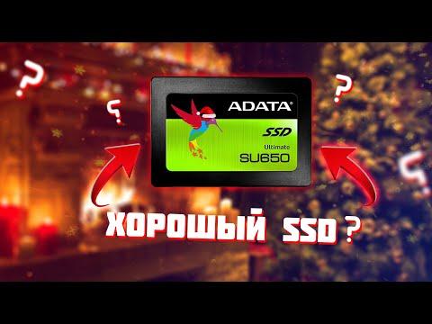 "ADATA Ultimate SU650 240GB 2.5"" SATA III 3D NAND TLC (ASU650SS-240GT-R)"