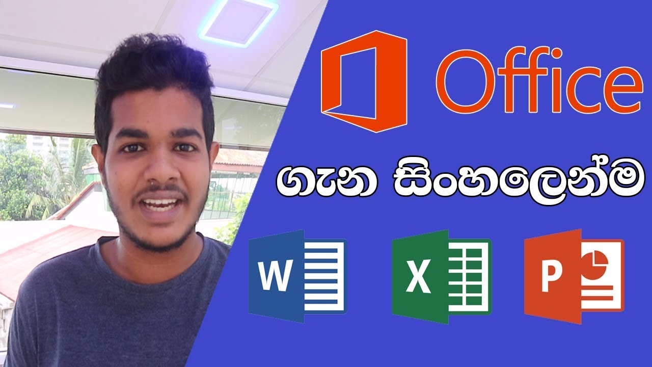 microsoft office package