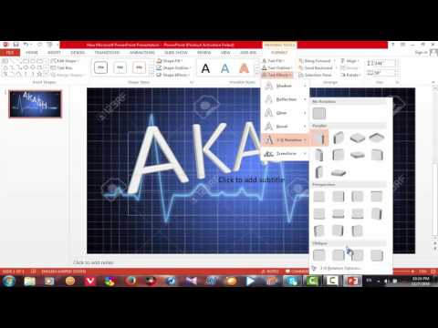 MS Power Point 2013 Bangla Tutorial for Beginners - Episode-01