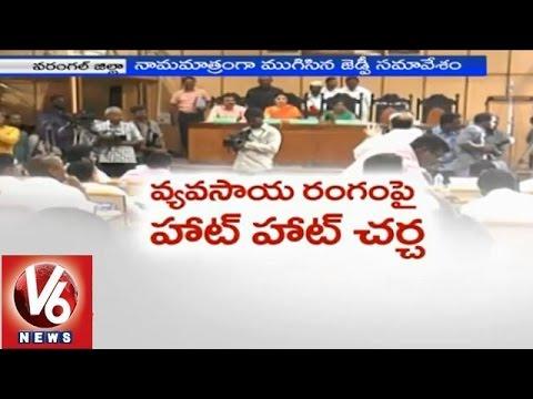 Controversies On ZP Meeting In Warangal (21-01-2015)