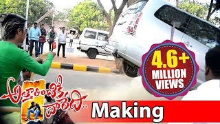 Attarintiki Daredi Movie Making || Shopping Mall Fight Chasing Scene 4
