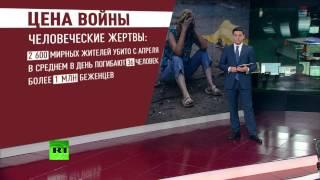 Эксперт: Власти Украины занижают цену войны