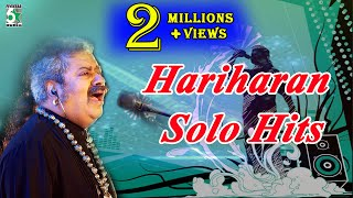 Hariharan solo super hit | audio jukebox