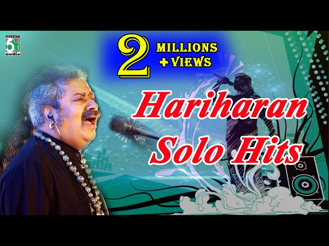 Hariharan Solo Super Hit Best Collection | Audio Jukebox