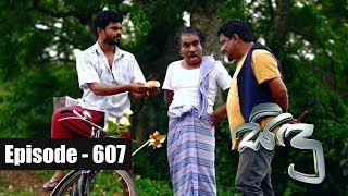Sidu | Episode 607 04th December 2018 Thumbnail