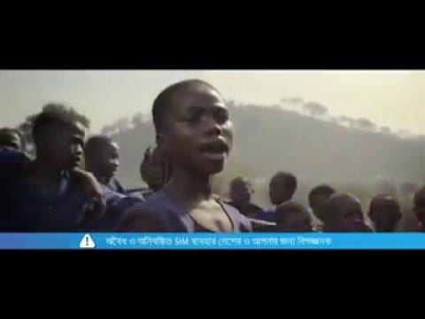 21 February   International Mother Language Day   English & Bangla Song