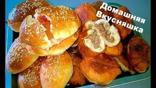 Два вида Пирожков/Пирожки жаренные и в Духовке/ Очень вкусный и воздушный рецепт теста.