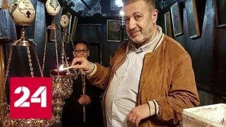 Соседи убитого дочерями Хачатуряна не смогли вспомнить о нем ничего хорошего - Россия 24