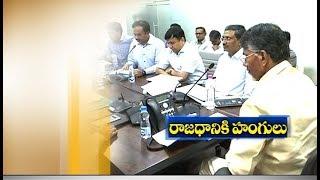 Shapoorji Pallonji Gets Tenders l of Permanent secretariat at | Amaravati