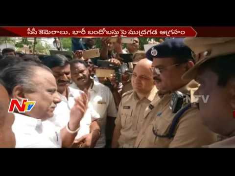 Police Interrupts Mudragada Padmanabham Padayatra Again || #Chalo Amaravati || NTV