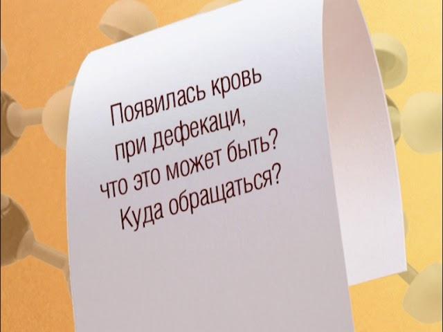 спросите у доктора астахов в 15 03 17