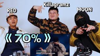 韩国说唱明星killagramz看Gali《70%》,他还抄了韩国人?