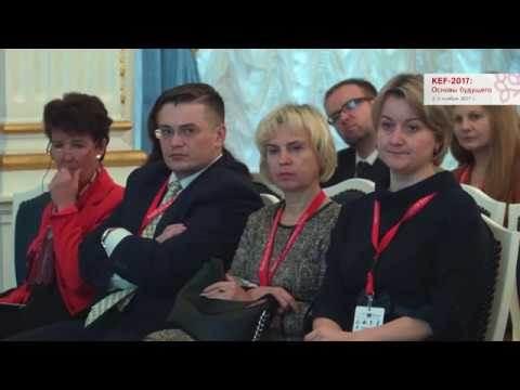 KEF-2017: In what we trust? Values and policies