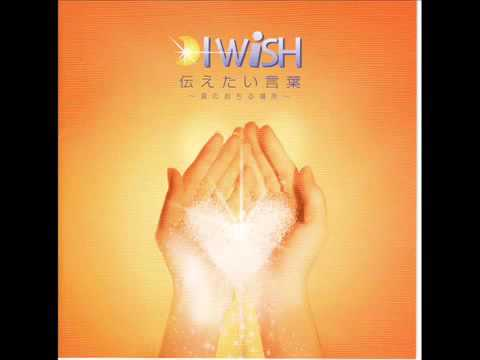 I WISH - Asu e no Tobira from YouTube · Duration:  4 minutes 52 seconds