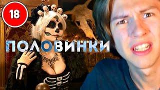 ПОЛОВИНКИ ОБЗОР ( Ларин против | sniket | 3 и 4 сезон | looks show | лукс шоу | сникет | cheand tv)
