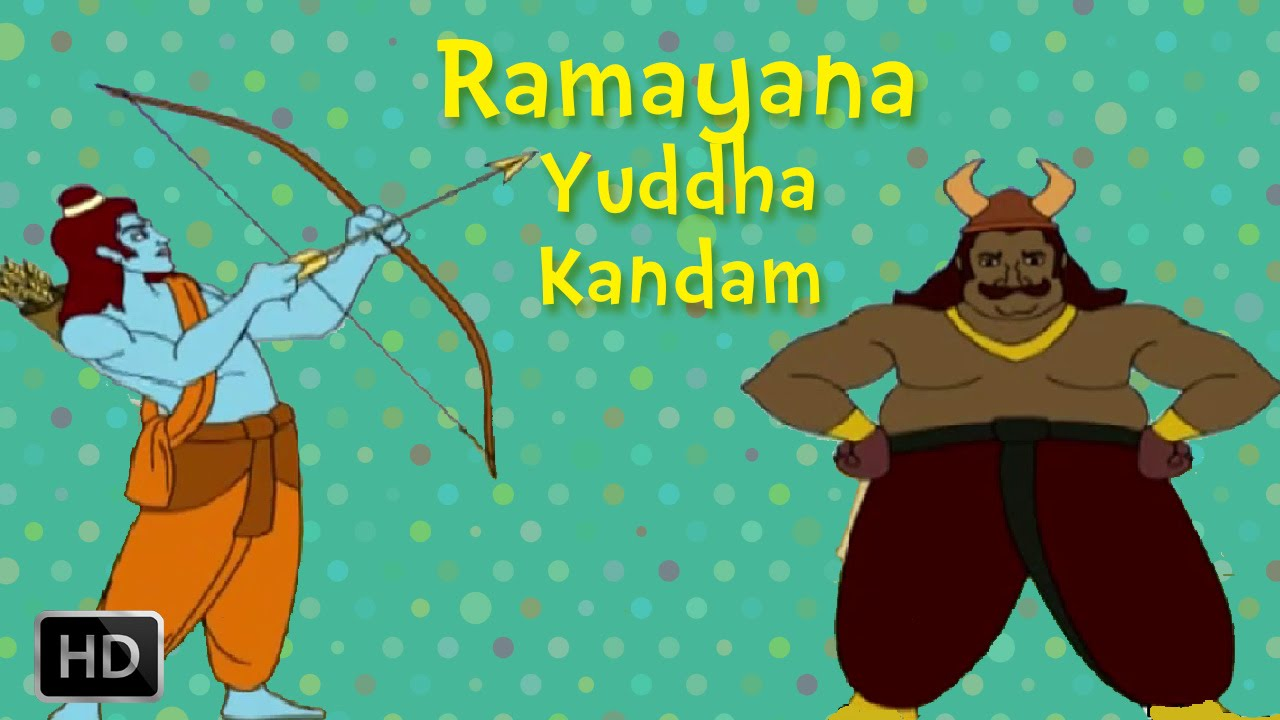 Ramayana (Full Movie) - Yuddha Kandam - Rama's Battle With Ravana -  Animated / Cartoon Stories