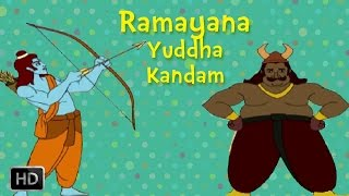 Ramayana (Full Movie) - Yuddha Kandam - Rama
