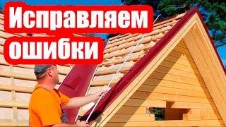видео Обрешетка на кукушке