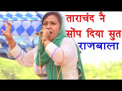 Latest Haryanvi Ragni 2016   TaraChand Ne Sonp Diya   Rajbala New Ragni   Studio Star Music