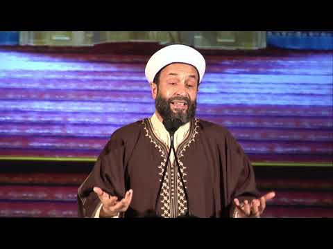 Prayer: The Ascension of the Believer - Mokhtar Maghraoui