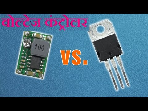 how to work voltage regulator chip in laptop adapter in hindi free video (part  1)electronics by pk