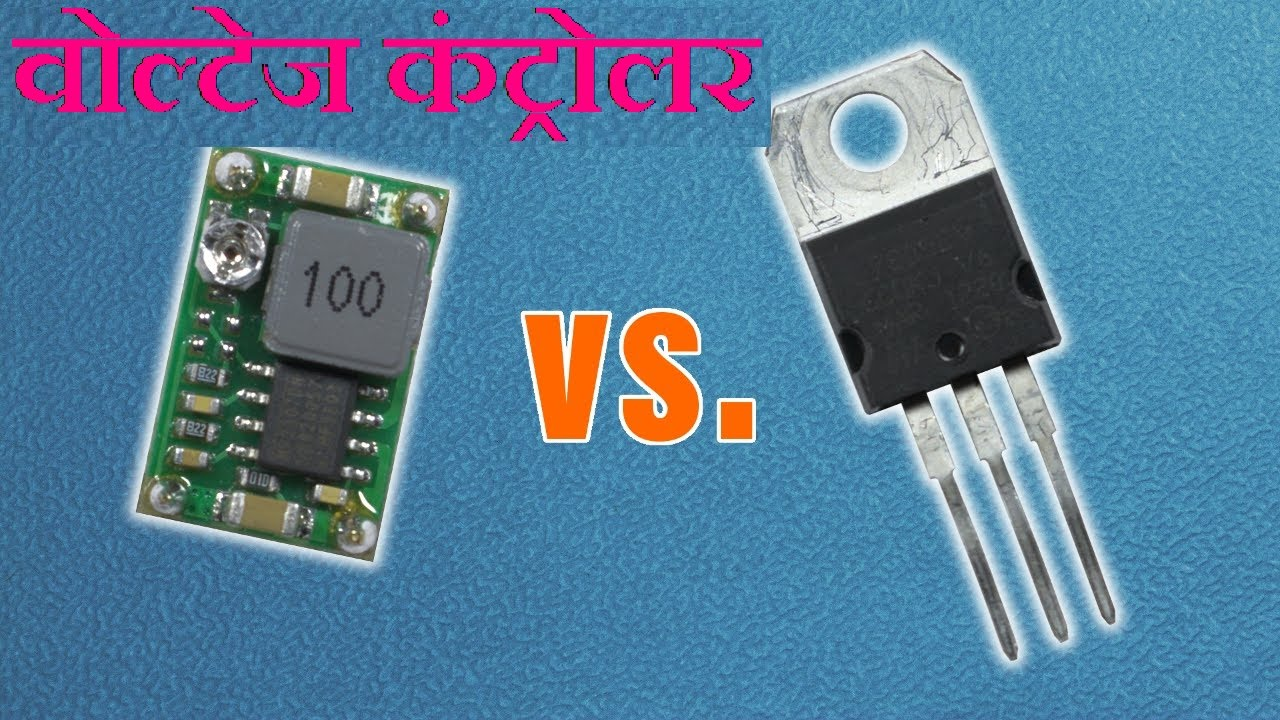 How To Work Voltage Regulator Chip In Laptop Adapter Hindi Free 120vac 12vdc Power Supply Schematic Furthermore Digital Clock Video Part 1electronics By Pk