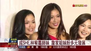 【非凡新聞】詹詠然詹皓晴簽經紀約 曾之喬樂當師姐