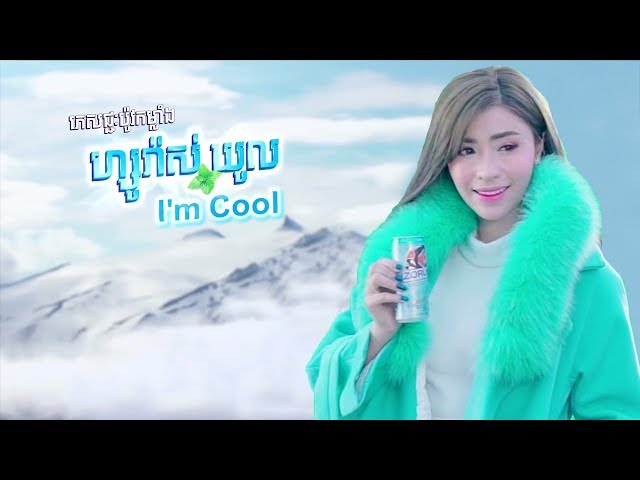 Zorus Cool - TVC  Behind The Scene  By Sunday Production