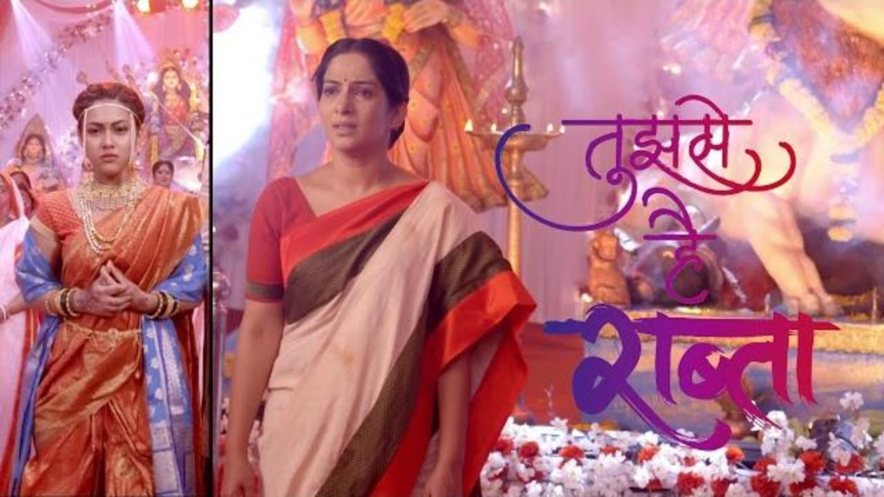Download Tujhse Hai Raabta | 12th June, 8:30 PM | Watch Full Episode On ZEE5