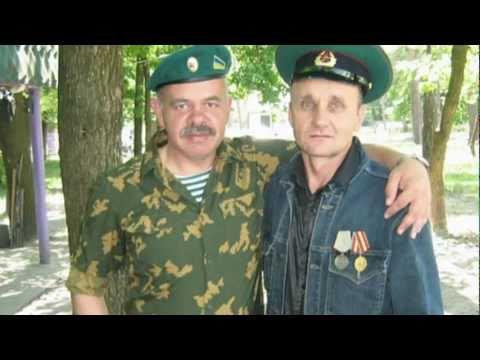 Встреча в Павлограде.mpg