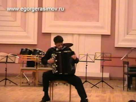 К. Ольчак. Фантасмагория (Егор Герасимов)