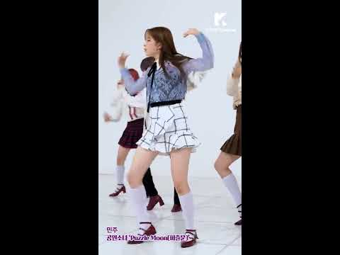 [1theK Dance Cover Contest] GWSN(공원소녀) _ MinJu(민주 직캠ver)