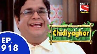 Chidiya Ghar - चिड़िया घर - Episode 918 - 29th May, 2015