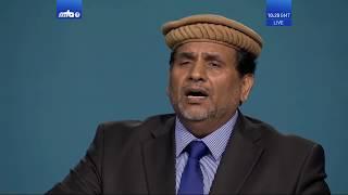Khuda Se Wohi Log - Muhammad Ishaq Sb - Nazam - Jalsa Salana UK 2019
