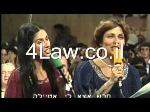 Simchat Torah Songs Kibbutz Reshafim לשיר בעמק ברשפים