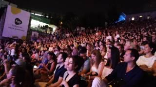 Açık Hava Tiyatrosu 2 Temmuz 2017 Tarkan - Çok Ağladım