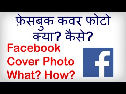 how to private profile picture change on facebook
