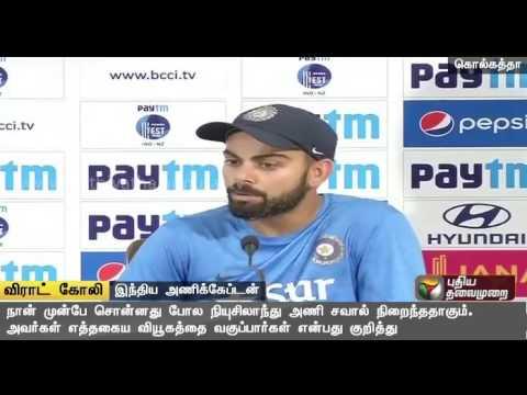 Virat Kohli: Strategies to be taken after analysing Kolkata Test Match