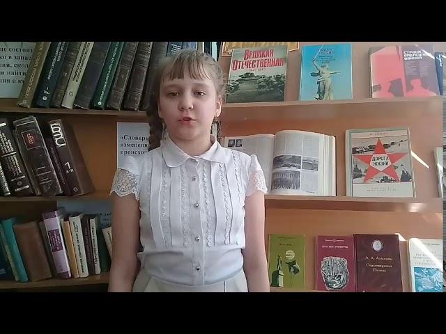 Изображение предпросмотра прочтения – ЕлизаветаКузнецова читает произведение «Блокадница» С.Перевязко