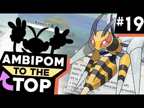 AMBIPOM TO THE TOP! #19 Pokemon Ultra Sun & Moon! UU Showdown  wPokeaimMD