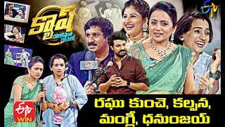 Cash| Raghu Kunche,Kalpana,Mangli,Dhanunjay  | 6th February 2021 | Full Episode | ETV Telugu