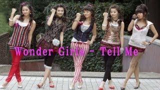 Wonder Girls(원더걸스) - Tell Me [M/V Remix]