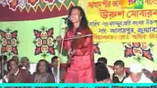 -Anam baul- Jobbar shah wurus. 2008. Bangladesh baul song. Romesh takur. manob jonom.