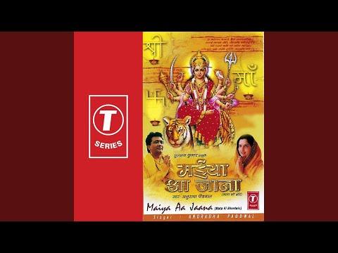 Bhool Na Jaana Maiya