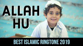 Allah hu - Best islamic Ringtone 2019 (Ramadan 2019 Ringtone)