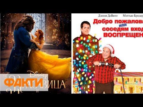 Топ-10 фильмов, которые создают праздничное настроение