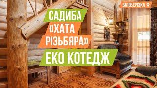 видео Відпочинок літом в Карпатах. Розваги, природа, екскурсії влітку