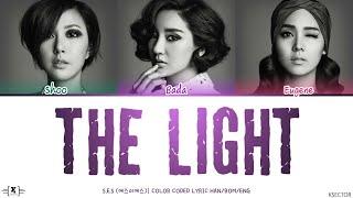 S.E.S. (에스이에스) - The Light (그대로부터 세상 빛은 시작되고) Lyrics [Color …