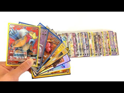 Pokemon Card Sale Video!