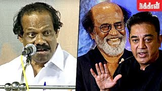 Most funny speech | Dindigul Leoni speech | Rajini Kamal Politics | BJP | ADMK